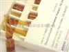 HPLC缓冲溶液添加剂