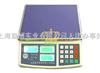 JSC6kg电子桌称,防水电子桌秤,计价电子桌秤-勤酬