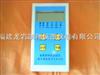 KXYL-6B数字大气压力表|大气压力计|压力计