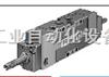 FESTO手控电磁阀VUVB-L-B42-D-Q6-2AC1