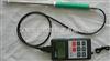SK-100汽油水分仪,SK-100汽油含水测定仪,汽油含水量测试仪SK-100