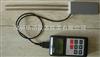 SK-200粮食水分仪SK-200大豆水分测定仪|SK-200大豆水分仪|