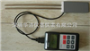 SK-200粮食水分仪SK-200大麦水分测定仪|SK-200大麦水分仪|