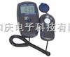 HT-1300/HT1300数字照度计|HT-1300照度计|HT1300照度计