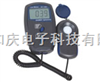 HT1301/HT-1301照度计|HT1301/HT-1301数字照度计