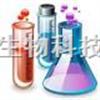 KP102-01高纯度质粒小量提取试剂盒