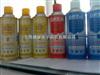 DPT-5着色渗透体育剂(美柯达)