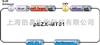 miRNA 3' UTR靶标表达克隆
