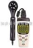 TM-401/TM401风速计风速计TM-401|风速表TM-401|风速仪TM-401