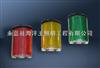 FL4800防爆方位灯,FL4800报价 海洋王方位灯供应-BFD5800强光防爆方位灯
