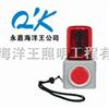 FL4870/LZ2报警灯-多功能声光报警灯,FL4870/LZ2价格,海洋王-多功能声光报警灯价格