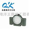 FL4810海洋王厂家直销FL4810远程方位灯,铁路信号灯-FL4810价格 FL4810批发
