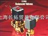 SCXE263-205LT 22美国NUMATICS-ASCO气缸特点