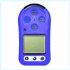 HD-5袖珍型氟气检测仪价格