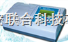 合成色素快速检测仪