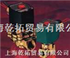 ASCO防爆电磁阀,美国ASCO防爆电磁阀