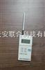 数字式气压/高度仪
