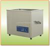 CQ-1500工业超声波清洗器