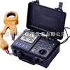 MS2308高钳口接地电阻测试仪接地电阻测试仪|