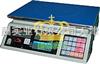 JWP15kg电子桌秤,南昌电子桌秤,防水电子桌称-勤酬