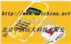 M309933智能查线仪/查线机