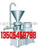 卧式胶体磨,杭州胶体磨,胶体磨原理
