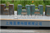 scs50吨地磅$1吨数字汽车衡$150吨模拟式地上衡价格
