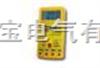 PC27数字式自动量程绝缘电阻表-自动量程绝缘电阻表