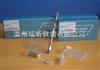 岛津液相色谱柱Inertsil系列ODS2/3/NH2,Wondasil C18系列