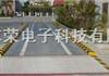 3吨上海耀华电子地磅、5吨上海耀华电子地磅