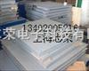 30吨上海耀华电子地磅、40吨上海耀华电子地磅