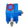 RBT-6000-Z型点型可燃气体探测器