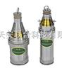 可卸式液体石油取样器(不锈钢)
