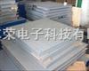 120吨上海耀华电子地磅、150吨上海耀华电子地磅