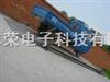 200吨防腐电子地磅、250吨防腐电子地磅、1吨防腐小地磅
