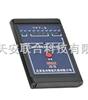 石油灌导静电涂料电阻率测定仪ta-