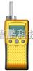 便携式硫化氢检测报警仪/硫化氢检测报警仪/便携式硫化氢检测仪