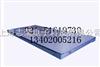 0.8*1米,1*1米电子地磅,1*1.2米电子地磅