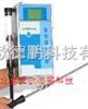 手持式烟气分析仪/烟气检测仪(CO2)