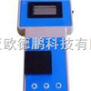 便携式亚硝酸盐测试仪/便携式亚硝酸盐检测仪/亚硝酸盐分析仪