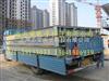 20吨地秤、30吨地秤、40吨地秤、50吨地秤、60吨地秤