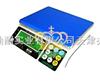 JWP20kg电子桌称,青岛电子桌秤,计数电子桌秤价格-勤酬