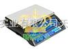JWPJS防水电子桌秤,青岛计价电子桌秤,防腐电子桌称-勤酬