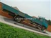 250吨电子汽车衡、SCS-汽车衡、SCS-2汽车衡