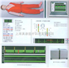 KAH/CPR700S按压吹气橡皮人|高级心肺复苏模拟人(计算机控制)