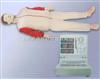 KAH/CPR280S触电急救橡皮人|全自动电脑心肺复苏模拟人