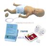 AED-KAB/CPR160AED高级儿童复苏模拟人