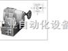 日本TOYOOKI(丰兴)电磁阀-注意事项-考型号