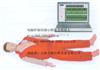 KAH/CPR700电脑心肺复苏模拟人|KAH/CPR700高级心肺复苏模拟人(计算机控制)
