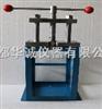HC1172手動壓鈉機